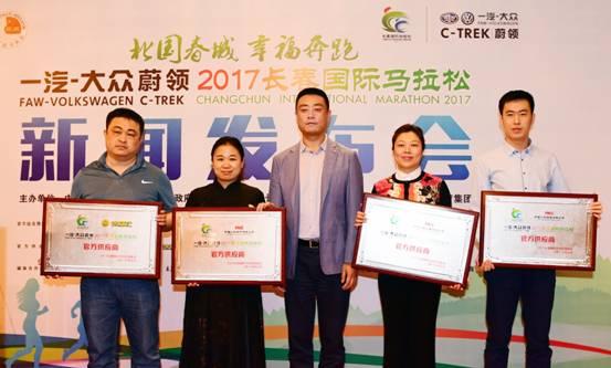 智美上德体育公司CEO黄坚毅(左)为赛事支持企业授牌
