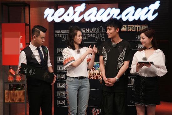 《菜3》张丹峰谈儿子故事多 胡杏儿打假瘦身方