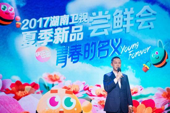 马栏山制造将购买力落到实锤 抢滩Q3卫视版图  – 搜狐视频