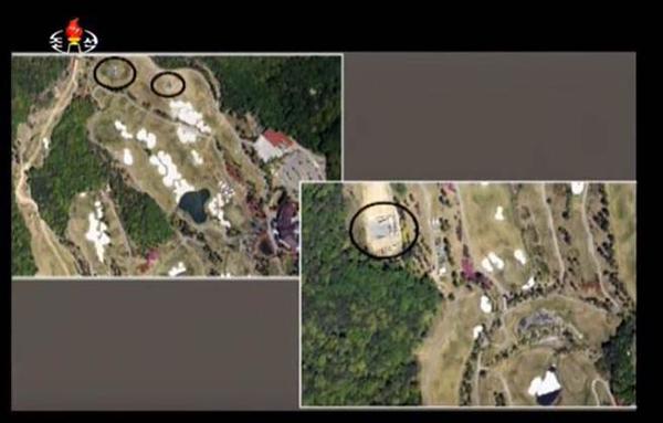 朝鲜中央电视台节目面截图。节目上两张卫星照显示出萨德系统在天山高尔夫球场部署的情况。