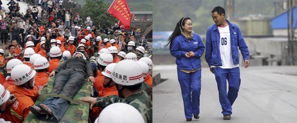 左:2008年5月17日,四川什邡蓥峰实业总公司31岁的茶楼女工卞刚芬在本公司穿心店生产基地综合大楼废墟下被埋124小时后,经河南消防抢险救援突击队连续70多小时的艰苦营救后奇迹生还。 视觉中国 资料图