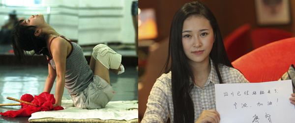 左:2008年7月9日,重庆市群众艺术馆排练厅,在地震中痛失爱女和双腿的四川绵竹舞蹈老师廖智,正在多位知名艺术老师指导下坚持舞蹈排练。 视觉中国 资料图