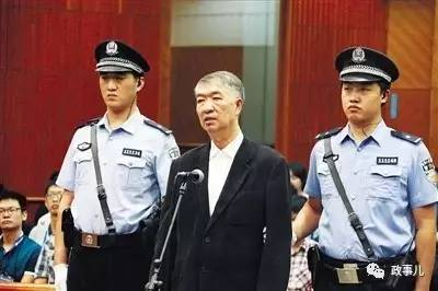 """当选为副省长之前,沈培平曾在云南省的普洱市、保山市任职多年,普洱市更是在他任期内由""""思茅市""""改名为""""普洱市""""。"""