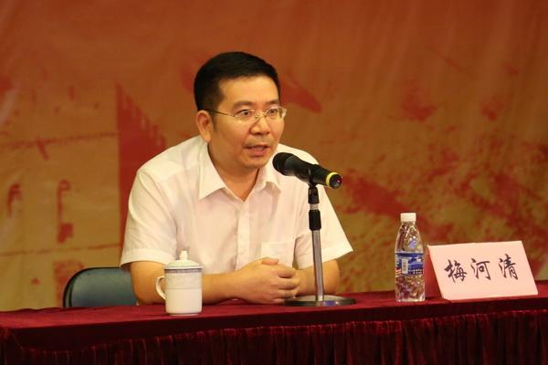 梅河清任广东佛山市委常委、市纪委书记