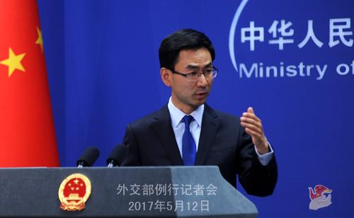 """中方回应""""斯里兰卡未批准中国潜艇停靠科伦坡港"""""""