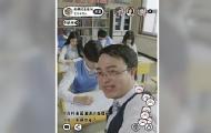 老师改行做网红主播直播考试
