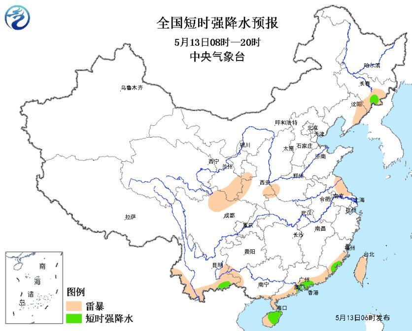 四川盆地等地有强对流天气 甘肃局地或现雷暴大风