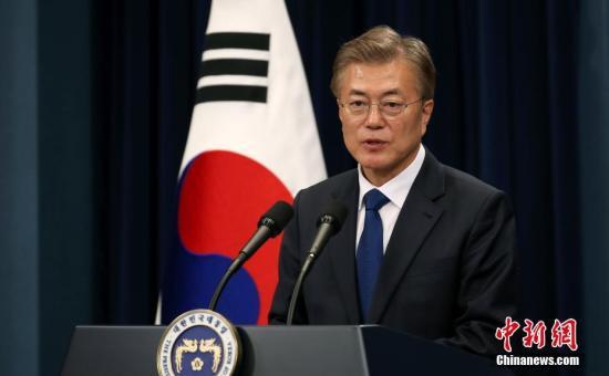 韩媒:文在寅首访将是哪国?或依次访问美中日