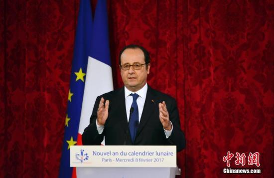 资料图:法国总统奥朗德。中新社记者 龙剑武 摄