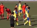 回放-2017大足联赛 中国地质2-0郑州大学下半场