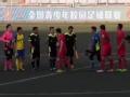 回放-2017大足联赛 北京科技大学1-0曲阜师范下半场