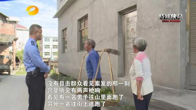 警方调查确认,中枪身亡的男子姓陈,25岁,洞口县石江镇人,无正当职业,常年来一直游手好闲。另一组民警通过调取了周边监控,发现:就在案发前一分钟,曾先后有两台小车进入案发中心现场。