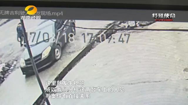 当第二台小车进入现场后,两声枪响很快响起。紧接着,一名男子捂住头部从现场跑了出来。原来,除了陈某当场中枪身亡之后,陈某还有一名朋友也中枪受伤,很快,警方在医院找到了伤者。