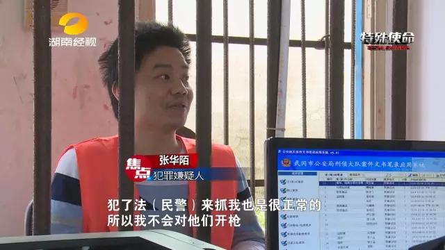 因为好勇斗狠酿成血案,犯罪嫌疑人张华佰后悔不已。目前,张华佰因涉嫌故意杀人已被洞口县公安局依法刑事拘留,案件正在进一步侦办中。