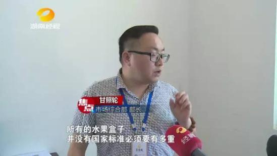 """揭秘水果市场""""潜规则"""":1箱芒果26斤10斤是纸"""