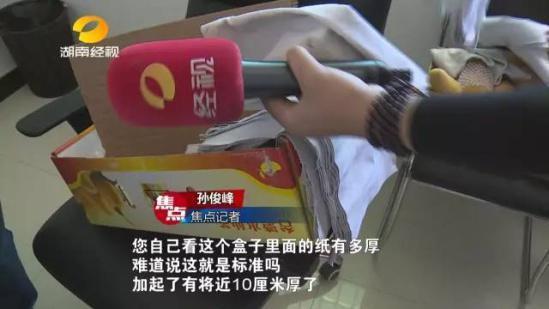 """揭秘水果市场""""潜规则"""":1箱芒果26斤 10斤是纸"""