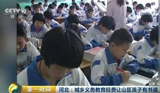 """这里是河北省石家庄市的赞皇县,赞皇县第二中学是河北省""""山区教育扶贫工程""""重点项目学校,学校总投资9600万元。"""