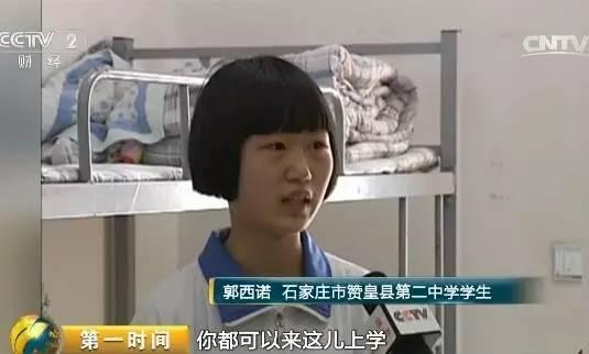 石家庄市赞皇县第二中学学生商铅梓:冬天我们学校有电暖,特别暖和,回到家觉得冷的不行。