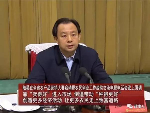 应对粮食收储改革 黑龙江省长给万名农民讲营销