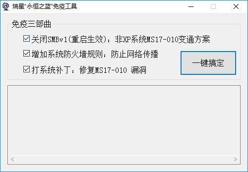 广大用户可以手动方法操作,首先开启Windows自带的系统防火墙,并配置相应规则