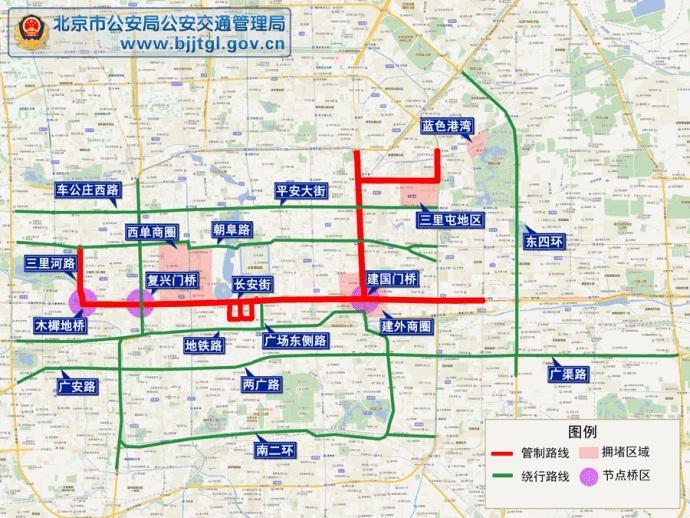 北京交警:今晚去往东部商圈尽量选择公交出行