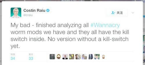 因此,瑞星安全专家介绍,目前来看,并没有出现所谓的2.0变种,通过域名这个紧急关停机制,还是可以有效抑制WanaCrypt的传播的。