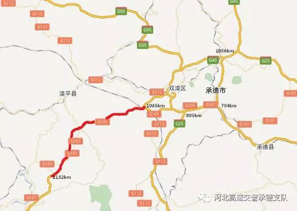 京承高速两收费站北京方向15日全天封闭
