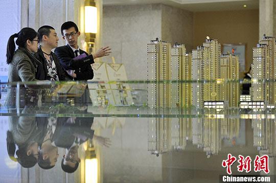 前4月全国房地产开发投资27732亿元 同比增9.3%
