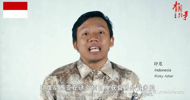 """大片来了!全球独家!65国青年挨个点赞""""一带一路""""(视频)"""