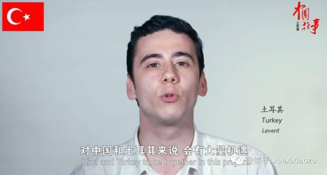 """他们用母语向""""一带一路""""倡议发出祝福,也向中国人民表达着友谊。"""