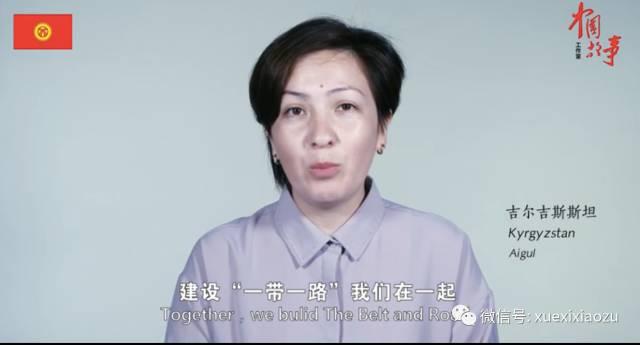 """青年是世界的希望。在这65个国家青年身上,我们看到了中国与世界人民的情谊,更看到了""""一带一路""""的光明前景。"""