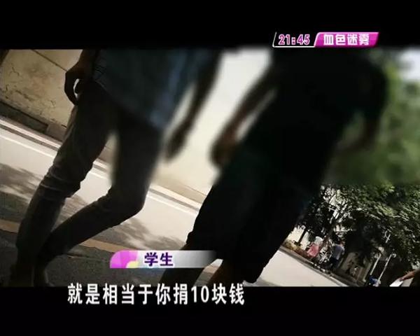 """济南一高校被指强制收取毕业生""""爱校费"""",每人十元不交不行"""