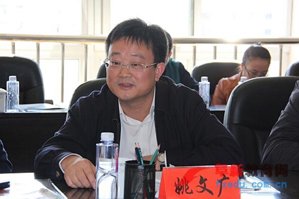 姚文广 阜新教育网 资料图
