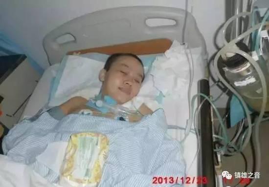 2013年12月,躺在病床上的黄芸 图片来源见水印