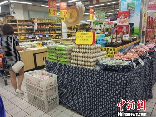 市民正在超市购物。中新网记者 李金磊 摄