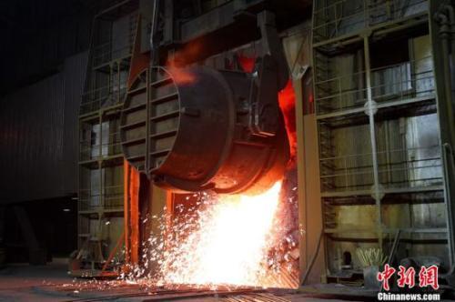 资料图:钢铁工业生产现场 中新社记者 富田 摄