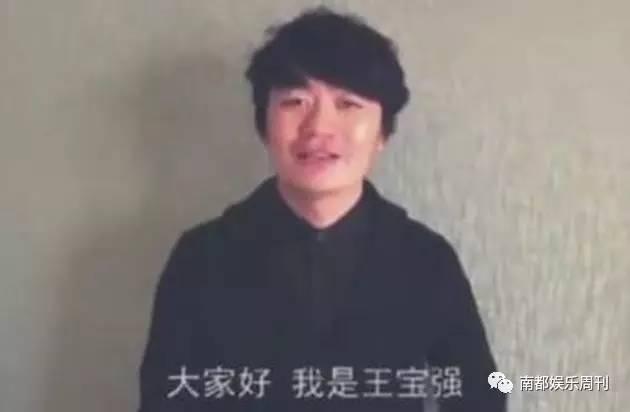 录视频的时候,王宝强头发凌乱,素颜出镜,导致企业很不满意