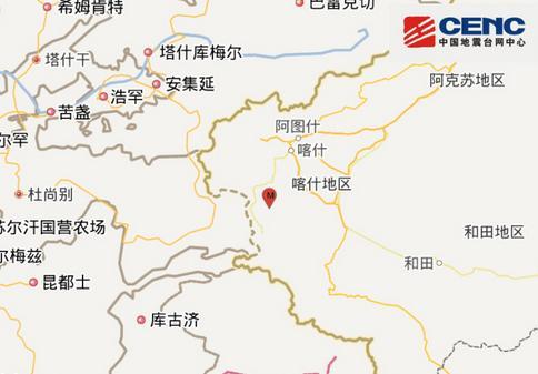 新疆阿克陶县发生3.0级地震 震源深度130千米