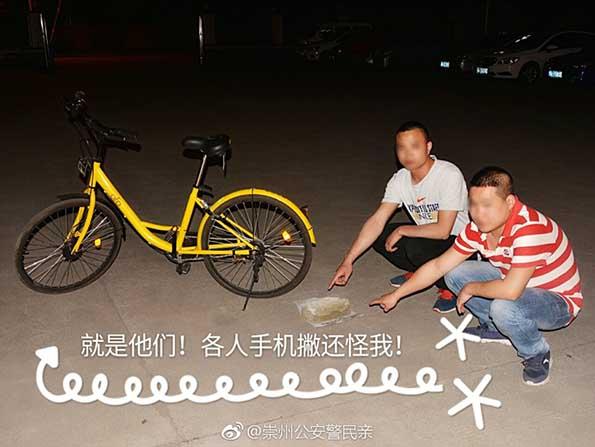 两男子共享单车扫码失败怒砸车锁 被行拘5日