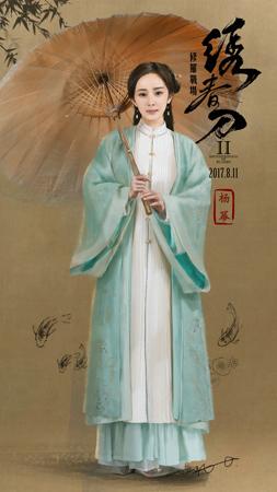 《绣春刀・修罗战场》角色海报-杨幂