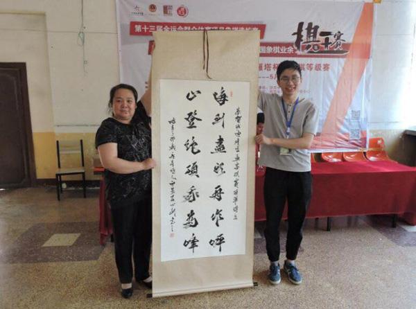 陕西赛区预选赛雁塔站男子公开赛棋王柳天
