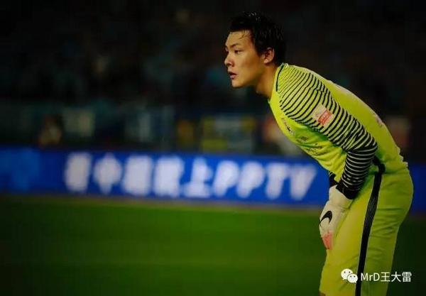 王大雷声援王彤:别悲观球员与球迷应互相尊重
