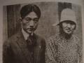 徐悲鸿与蒋碧薇的爱恨情仇(下)