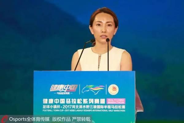 国家体育总局田径运动管理中心马拉松办公室副主任刘洁