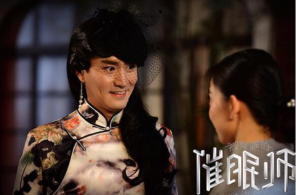 杨玏《催眠师》扮女装尬舞 网友直呼:辣眼睛