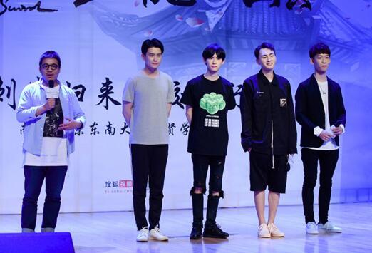 《刺客列传2》南京站 周昊承诺将拍第三季