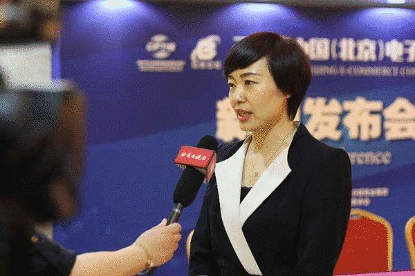北京市商务委员会电子商务处副处长 卢慧玲