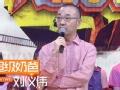 《育儿大作战第二季片花》20170519 预告 外国爸爸反对孩子学习 刘仪伟与萌娃比击剑