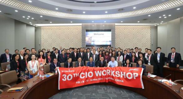 新加坡CIO Workshop在小i机器人上海总部举办