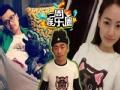 《一周娱乐圈片花》第101期 马蓉宋喆父母离婚为转移财产 刘洲成家暴妻子